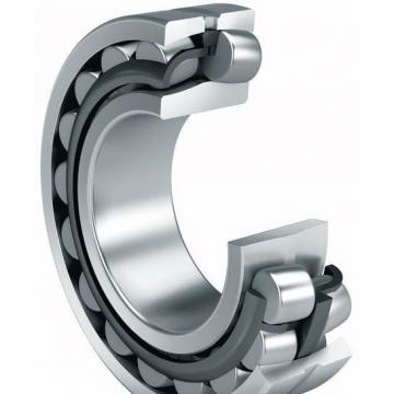 184,15 mm x 236,538 mm x 25,4 mm  NSK LL537649/LL537610 Cylindrical Roller Bearings
